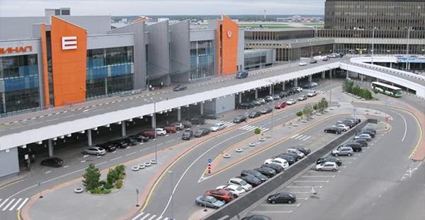В d шереметьево парковки терминал час стоимость часы где кварцевые продать